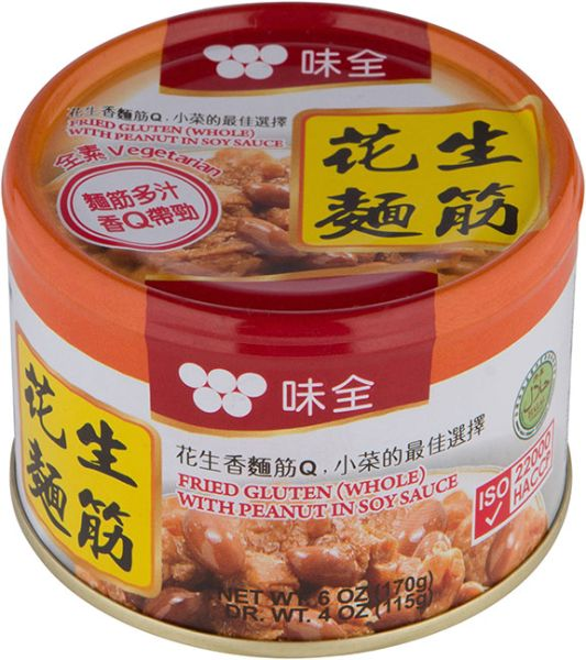 1-15153-Fried Gluten (Whole)/Peanuts In Soy Sauce .jpg