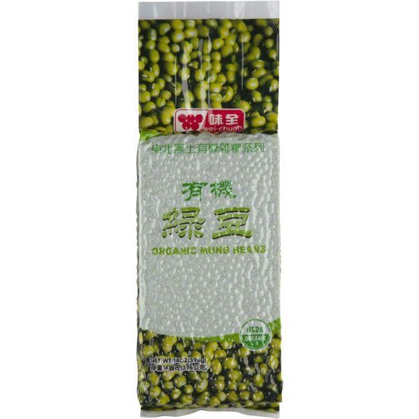 1-23061-Org Mung Beans , Certificate# 7462Cn1300Z1Ec.jpg