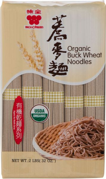 1-23080-Org Bulk Wheat Noodles.jpg