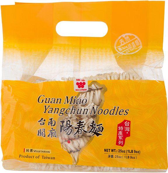 1-23458-Guan Miao Yang Chun Noodles.jpg