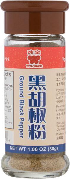 1-23462-Black Pepper Powder.jpg
