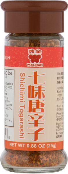 1-23465-Shichimi Togarashi.jpg