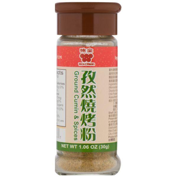 Ground Cumin & Spices
