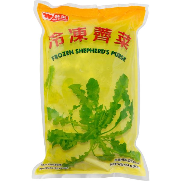 1-43224-Frozen Chinese Spinach .jpg
