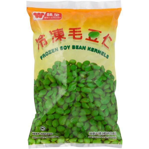 1-43227-Frozen Soy Bean Kernel .jpg