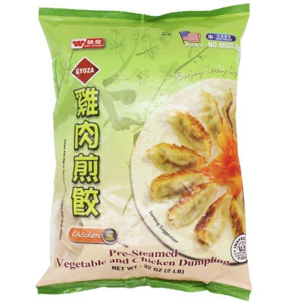 1-72268-Pre-S-Vegetable&ChickenDumpling.jpg