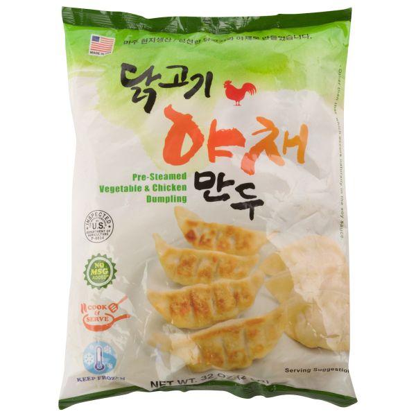 1-72275-KoreanPre-S-Vegetable&ChickenDumpling.jpg
