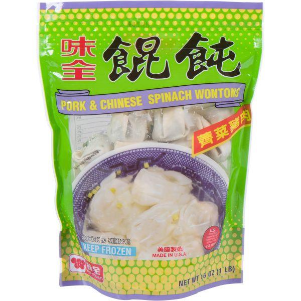 1-73290-Pork&ChineseSpinachWontons.jpg