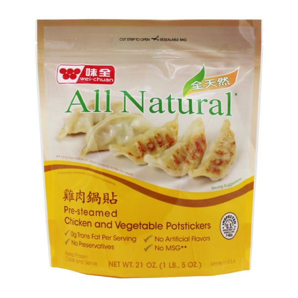 1-74282-All-N-Chicken&VegetablePotsticker.jpg