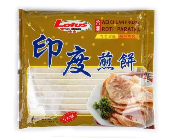 1-53009-Frozen Roti Paratha.jpg