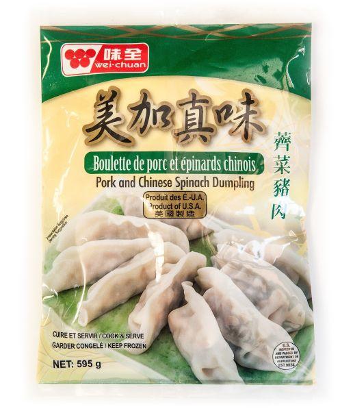 Mei Jia Jen Wei Chinese Spinach & Shrimp Dumpling (Canada)