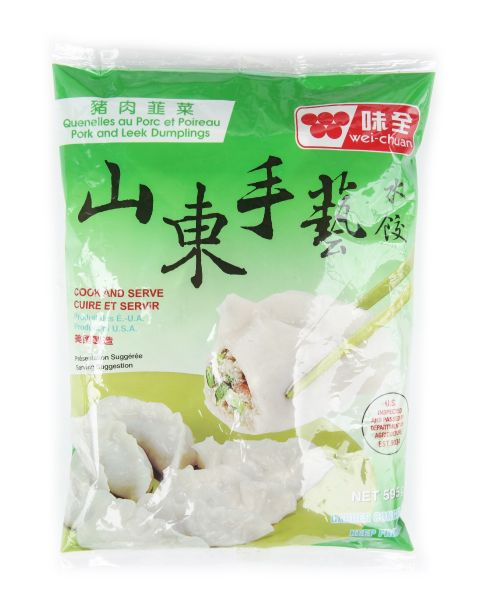 Shan Dong Pork & Leek Dumplings (Canada)
