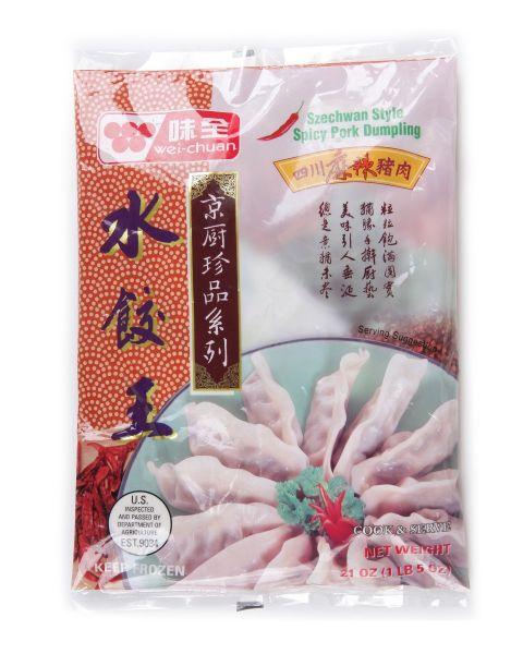 Beijing Szechwan Style Spicy Pork Dumpling