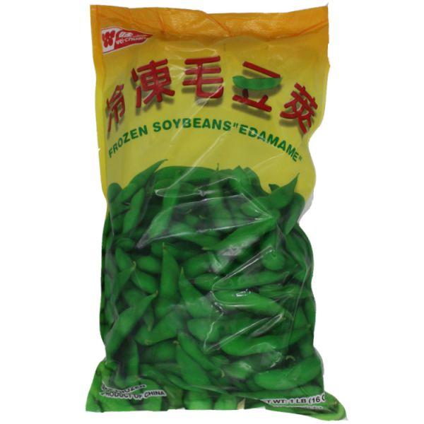 1-43225-Frozen Soy Bean .jpg