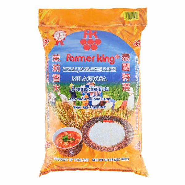 1-24205-Fk Brand Jasmine Rice 5% Broken .jpg