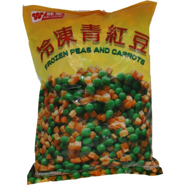 Frozen Peas & Carrots