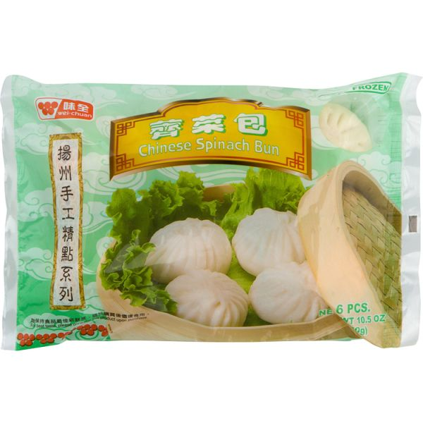 1-46311-Chinese Spinach Bun .jpg