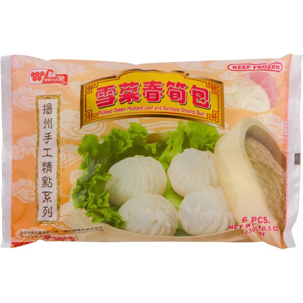 1-46308-Pickled Green Mustard Leaf And Bamboo Shoots Bun .jpg