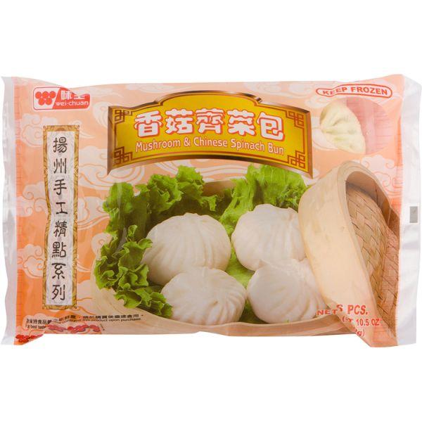 1-46315-Mushroom & Chinese Spinach Bun.jpg