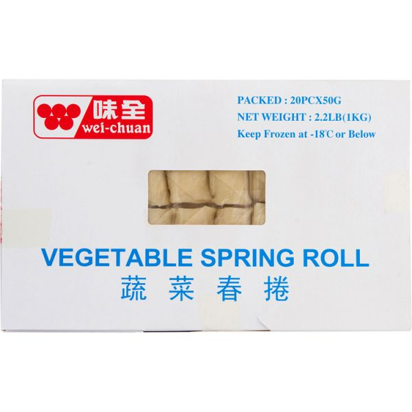 Vegetable Spring Roll (100 PCS)