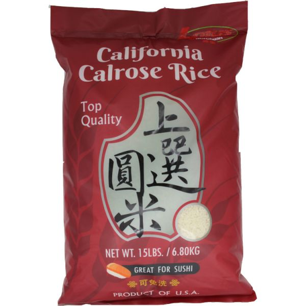 Lotus Calrose Rice (Musenmai) -15LB